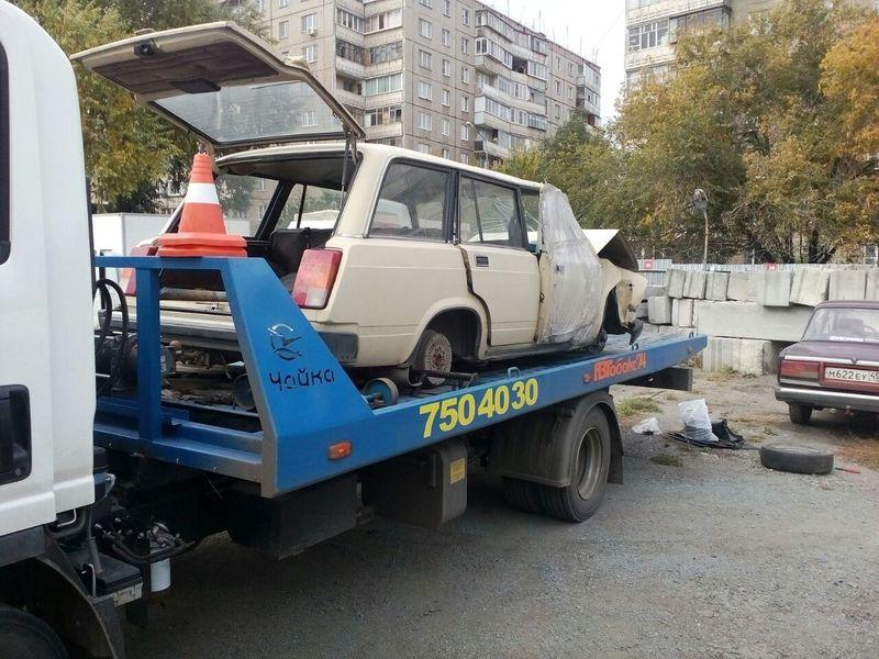 эвакуатор в Челябинске