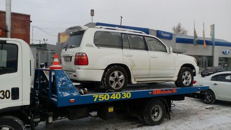 Эвакуация  Lexus