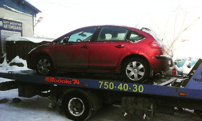 Эвакуация Citroën