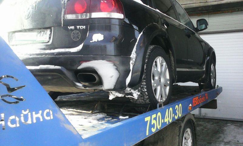 Эвакуация автомобиля Volkswagen